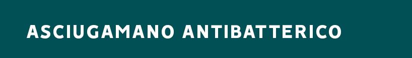antibacterial_tw